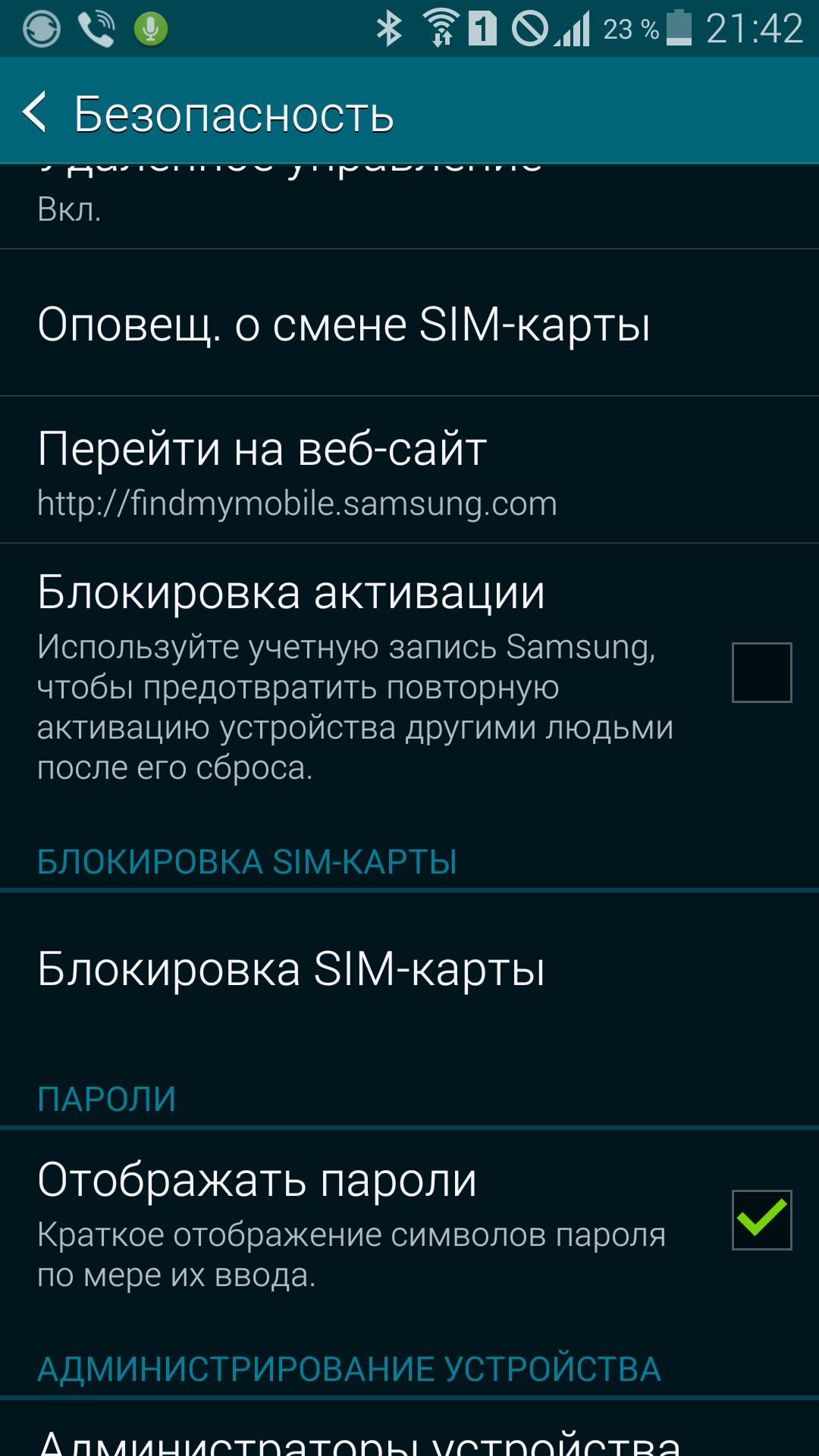 инструкция по эксплуатации samsung galaxy s5 на русском языке читать