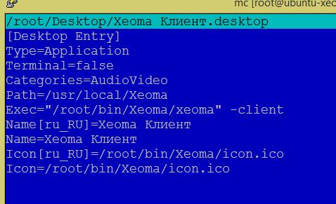 xeoma полная версия c ключом торрент