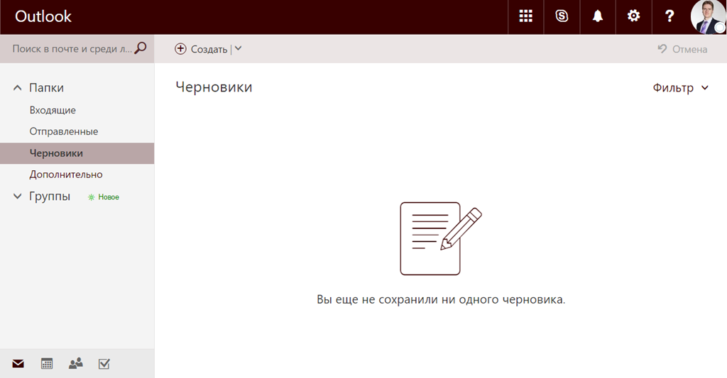 outlook, office 365, brown