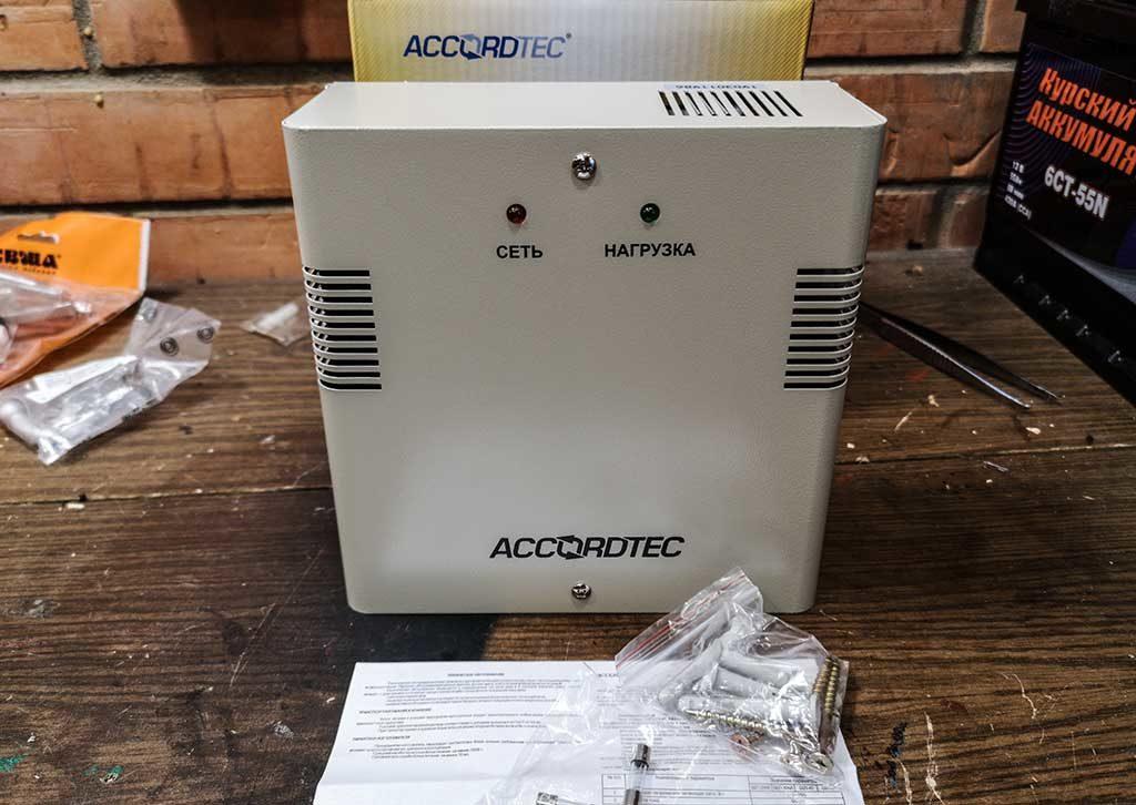 accordtec, аккордтек, сеть, нагрузка, ИБП, безперебойник, бесперебойник, 12 воль, курский аккумулятор