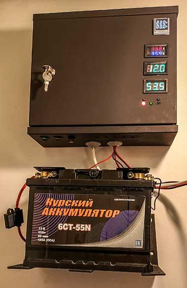 ИБП, курский аккумулятор, вольтметры, ключ
