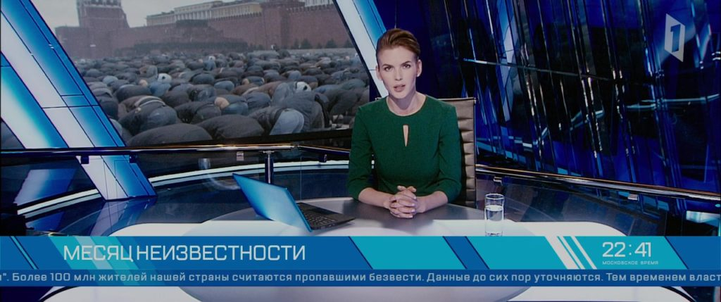 "Кадр из к/ф ""Аванпост"". Кадр из новостей."