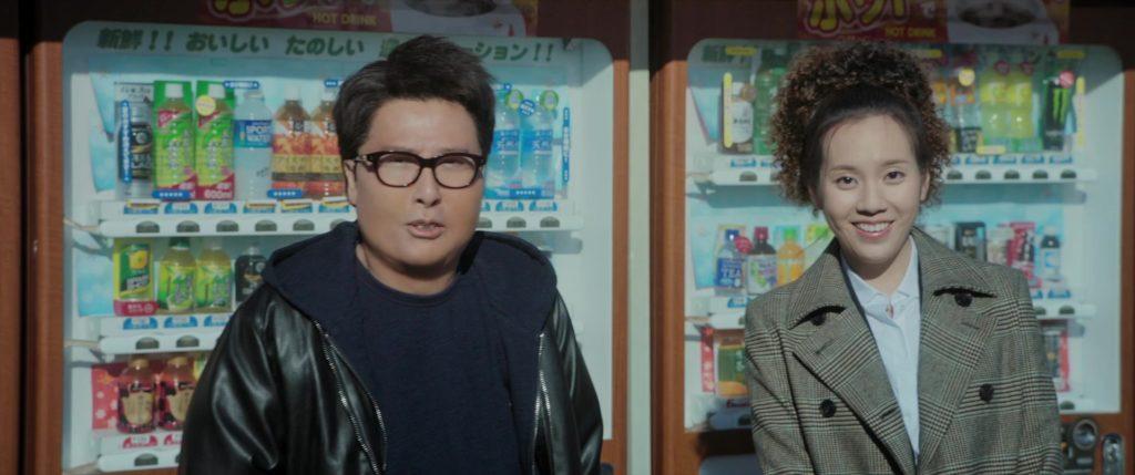 китаец, китаянка, вендинговый автомат, очки