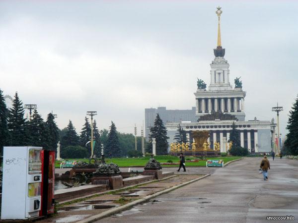 Central pavilion (Центральный павильон)