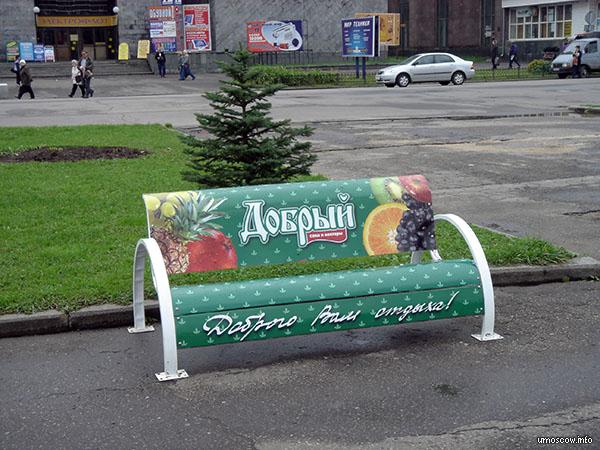 A nice bench (Милая скамейка)