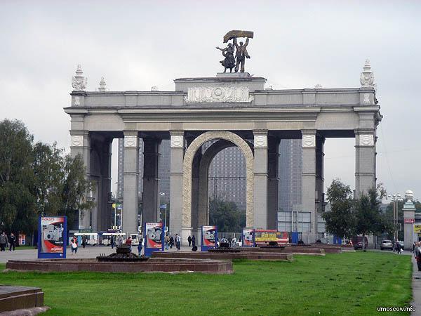 Main entrance (Главный вход)