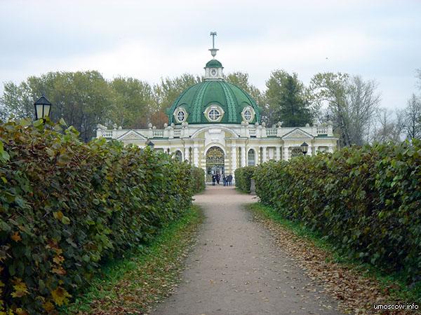 Grotto pavilion (Беседка грот)