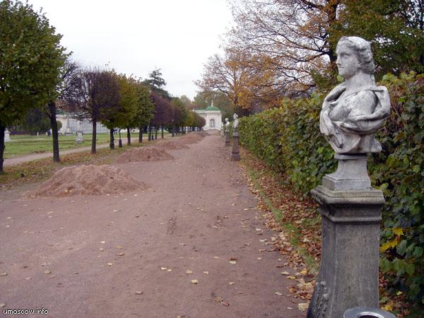 A sculpture #1 in the regular park (Скульптура #1 в парке)