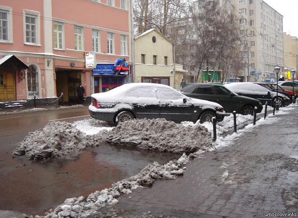 Buried cars (Засыпанные машины)