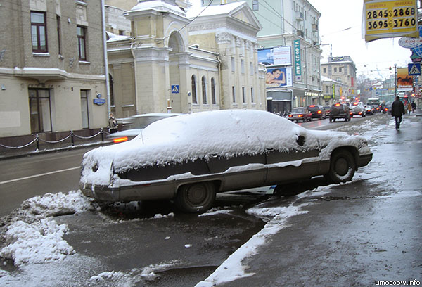 Buried car (Закопанная автомашина)