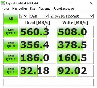 disk mark, storage spaces