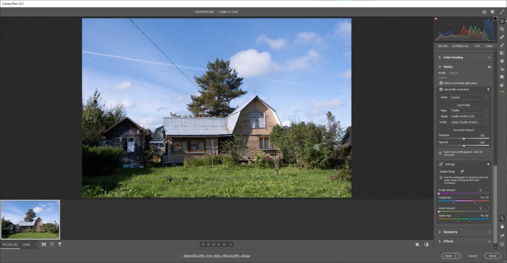 Adobe Camera Raw, ACR, photoshop